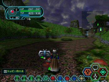 2004061602.jpg