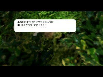 2004082102.jpg