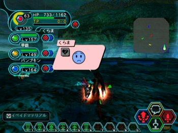 2004102001.jpg