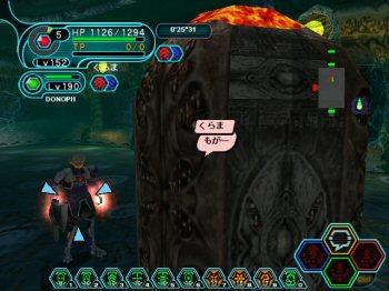 2005013101